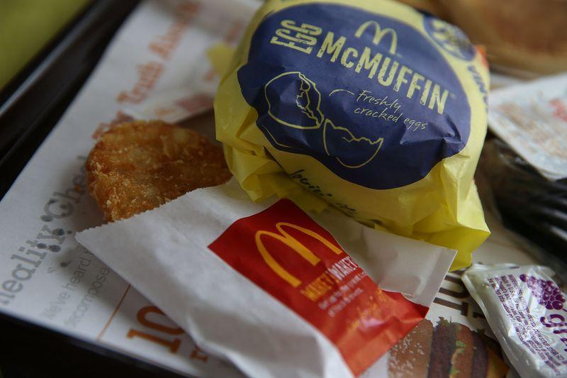 Diese 9 Dinge solltest du definitiv über McDonald's wissen!