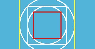 Quadrat im Kreis im Quadrat